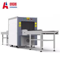 Automatic Alarm X Ray Airport Scanner , X Ray Baggage Inspection System ZA-6050 Manufactures