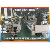 Home Textile Water Jet Weaving Loom Machine With Cam Box Long Span Life