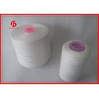 China Kontless And Hairless 100 Percentage Spun Polyester Yarn , Dope Dyed Tube Yarn wholesale