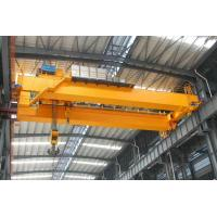 QD Double Girder Hook Overhead Crane for metallurgy, hydro-power, aerospace, shipbuilding, automotive, coal, petrochemic Manufactures