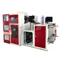 China High Speed Satellite Automatic Printing Machine 18KW Total Power Flexographic Press on sale