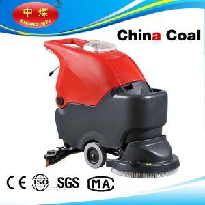 GM50B battery powered popular hand push mini hard floor cleaning machine Manufactures