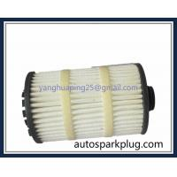 China Auto Filter Manufacturer Supply Auto Parts Car Oil Filter 079198405D 079115561j for Bentley Contiental 4.0, A8 S8 on sale