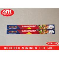 China Food Grade Heavy Duty Kitchen Foil , Paper Backed Aluminum Foil 14 Micron Thickness on sale