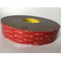 Self Adhesive 2.3 MM Two Sided Adhesive Tape , High Strength 3M VHB Double Sided Tape Manufactures