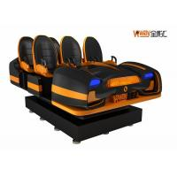 Buy cheap Release Spaceship 360 Degree 9D Virtual Reality Cinema For Arcade Amusment Park from wholesalers