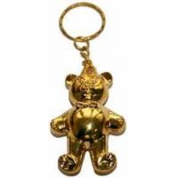 Buy cheap Key Chains Featured Your Logo for Promotion Gifts from wholesalers