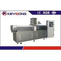 China PLC Control Puff Snack Extruder Machine , Pet Feed Food Extrusion Equipment on sale