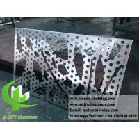 Perforated Aluminum Sheet for curtain wall cladding facade exterior Manufactures