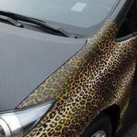Stickers for Car Wrapping, with Printed Patterns, Yellow and Black Leopard PVC Manufactures