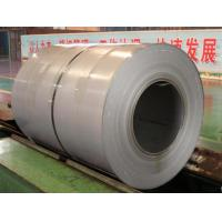 Customized Stainless Steel Hot Rolled Coil Steel , 304 304L Stainless Steel Coil Manufactures