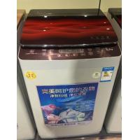 Basic 8kg Top Loading Washing Machine , Golden Red Top Load Washer And Dryer Set Manufactures