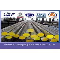 S6 - S75 7mm Structural Stainless Steel Round Bar 317 SS Hot Rolled Annealed , Pickled Manufactures