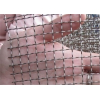 China 3mm Stainless Steel Woven 316l Square Wire Mesh on sale