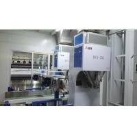 China High Speed Bean / Rice Packaging Machine With Double Chamber on sale