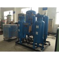 Quality Heat treatment high purity with high pressure laser cutting nitrogen generator for sale