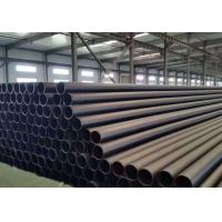 50mm hdpe water pipe hdpe water pipe 63mm 6 hdpe water pipe 6 hdpe water line Manufactures