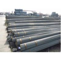 Straight HRB335 BS4449 high strength structural steel reinforcement bars Manufactures