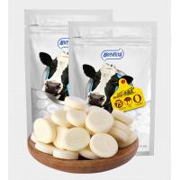 Low Cal Chewy Milk Candy Made By New Zealand Milk Powder Stardard Bag Packing Manufactures