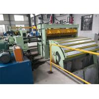 25T Stainless Steel Slitting Machine Up To 300 M / Min Coil Thickness 0.3~3.0mm
