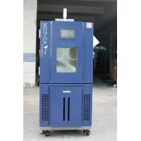 2 -4 Weeks Fast Shipping  Environmental Chamber Available in Stock Manufactures