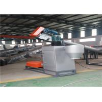 Full Automatic PET Recycling Line Horizontal Centrifuge Dryer 210KW Power Manufactures