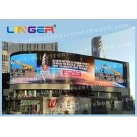 Noiseless SMD LED Display RGB Low Power Consumption CE / ROHS Approved Manufactures
