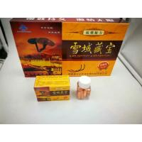 China Lasting Effect Sexual Male Enlargement Pills / Powerful Male Libido Medicine on sale