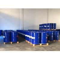 China Methylated Melamine Formaldehyde Resin With Clear And Transparent Appearance on sale