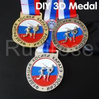 Russia Taekwondo competition honorary medals customized, China production medal manufacturers Manufactures
