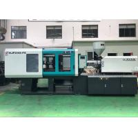 China Durable Preform Injection Molding Machine / Pet Preform Injection Moulding Machine on sale