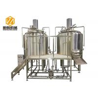 China Stainless Steel 500L Home Brewing Systems on sale