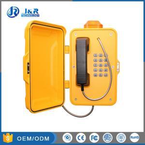 Railway Industrial Weatherproof Telephone Aluminium Weatherproof Case With Alarm Light Manufactures