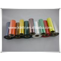 China Compatible label printer wax resin color TTR thermal transfer printing printer ribbon on sale