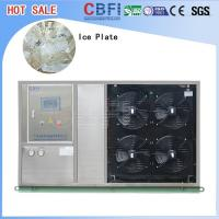 Fast Food Shops Plate Ice Making Machine , Household Ice Machine Easy Operation for sale