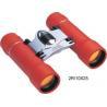 Buy cheap Binoculars (10x25DCF) from wholesalers