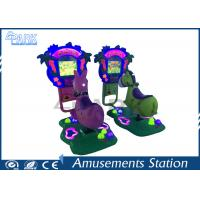 Coin Operated Kiddy Ride Machine Animal Design For Sale for sale
