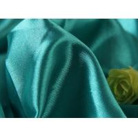 China Lean Textile 100% Polyester yarn dyed spandex stretch satin fabric for curtain skirt dress on sale