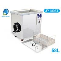 Manual Industrial Ultrasonic Cleaner Digital Touch Heater Power adjustable Manufactures