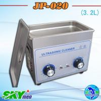 3.2 Liter Ultrasonic Cleaner Electronic Parts JP-020 Manufactures