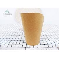 China Recyclable Snack Takeaway Food Containers Kraft Chip Cup For Tortillas Eco - Friendly on sale