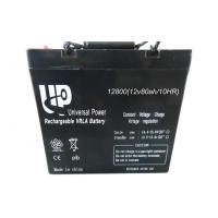 Buy cheap Rechargeable MF Solar Lead Acid Battery 12 Volt for UPS / Inverter from wholesalers