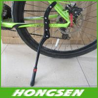 TREK bike adjustable the foot support/stand of bicycle Manufactures