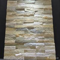 Beige Cream Color Cultured Mini Stone Panels Veneer No Radiation Hazards Manufactures
