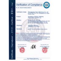 Zhangjiagang Saiou Machinery Co.,Ltd Certifications