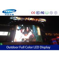 China Square Commercial DIP P16 Outdoor LED Display Billboards 2R1G1B For Public on sale