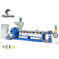 PE Film Waste Plastic Recycling Pelletizing Machine Force Feeder Customized Manufactures