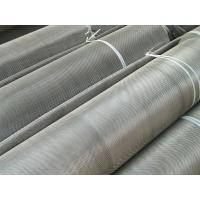 China SS Wire Mesh on sale