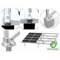 Anodized AL 6005-T5 Ground PV Mounting Systems MetisGM Light - Weighted