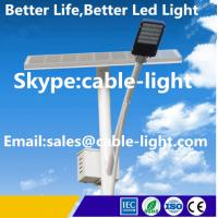North America Market 30W Solar LED Street Light with ISO9001, CE, RoHS Manufactures